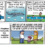 pearls before swine on file