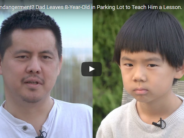 mike tang and son