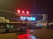 bus depot at night in china commons